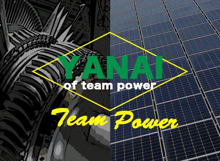 YANAIKOGYO of team power